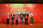 影响中国客车业年度盘点 安凯荣获三项大奖