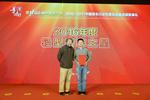 追求精品 金旅获2016年度影响中国客车业殊荣