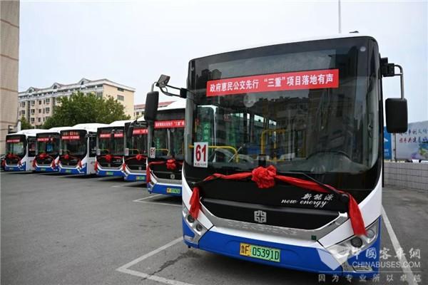 """又一重磅惠民工程,40辆无障碍中通新能源空调公交车在烟台""""开跑"""""""