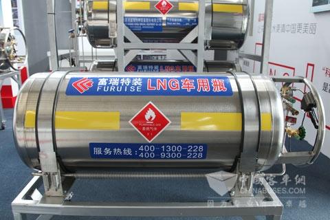 富瑞特装275L-LNG车用供气系统