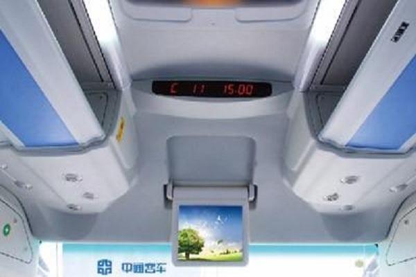 中通LCK6125HQ5A1客车(柴油国五25-59座)