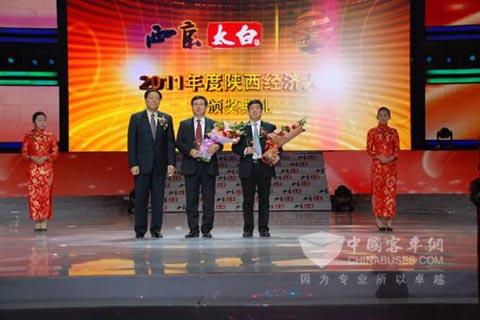 李大开荣登2011年度陕西经济人物榜