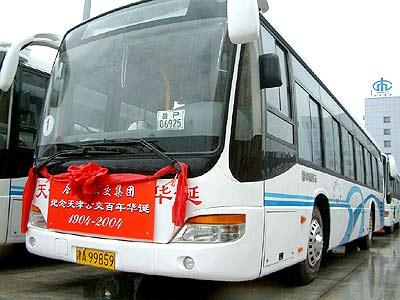 公交百年,中通客车与天津公交同辉煌共发展 中通客车在天津市内营高清图片