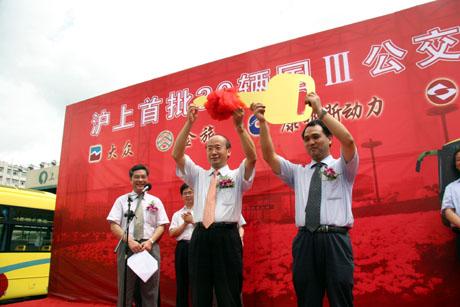 理王荣法与上海大众交通
