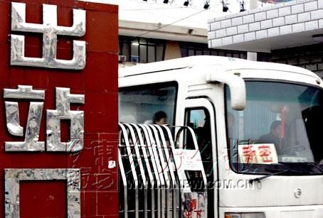 郑州到浙江的火车