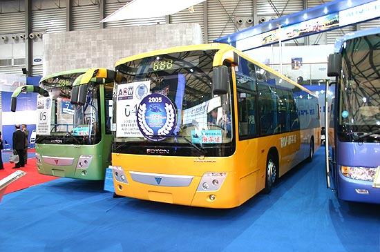 Beiqi Foton Motor Stock Co Ltd Auv Bus Company