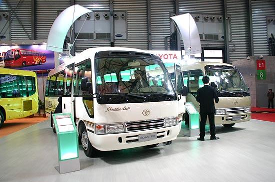 Faw Toyota Motor Co Ltdltd