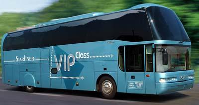 常熟到庆阳的直达客车票13776060456