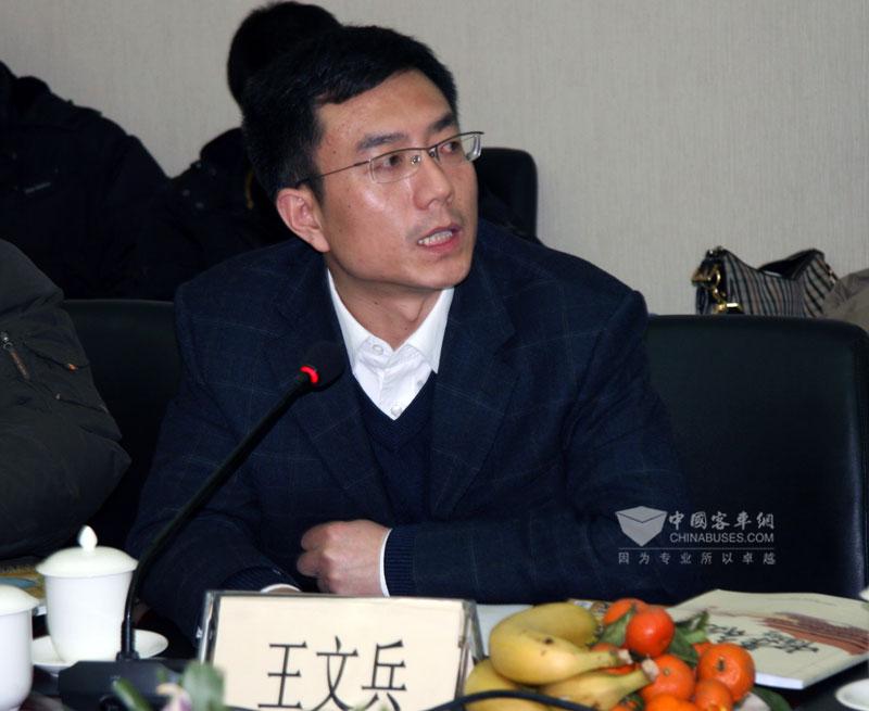 宇通客车副总经理王文兵就公铁竞争作主题演讲