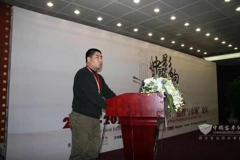泰安旅游公司总经理李先明
