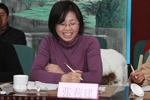 金龙联合汽车工业(苏州)有限公 司人力资源部业务经理张莉建