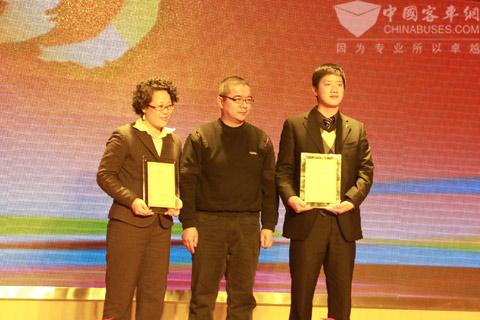 2010年度十大新闻获奖企业