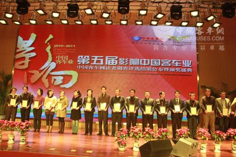 2011年度中国市场推荐客车
