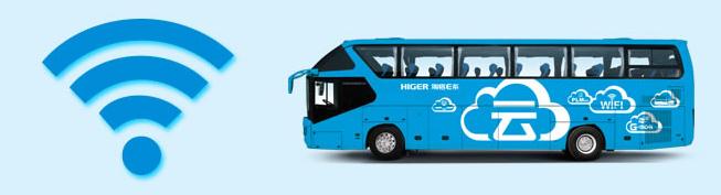 说起云这个概念,自诞生以来便迅速风靡IT界,其后各行业纷纷涉足。2014年5月14日,海格客车在北京国家会议中心发布云战略,基于移动互联网技术将智慧客车再次升级,带来客车行业发展的全新变革。传统汽车厂商开始意识到,客车行业已率先迈向云时代,行业正兴起新一轮的变革。这一变革打破了传统客车产业链,构建了全新的客车云产业链,在这个产业链上,大家合作共赢,携手迈进移动互联客车的新时代。