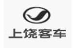 江西博能上饶客车有限公司