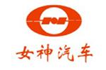 江苏女神汽车集团公司江都客车厂