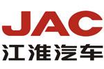JAC轻型商用车营销公司底盘营销公司