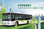 申龙SLK6109轻量化混合动力城市客车
