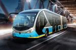 福田欧辉BJ6180在线充电纯电动城市客车