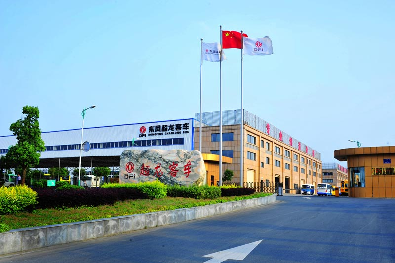 东风超龙厂区