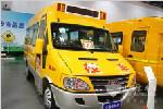 南京依维柯宝迪A42小学生专业校车