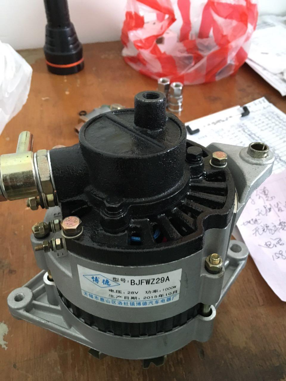 真空泵发电机28V  140A   输出功率4000W