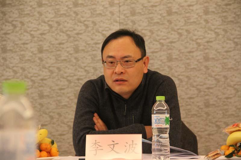 李文波公告_北京竞业达总经理李文波
