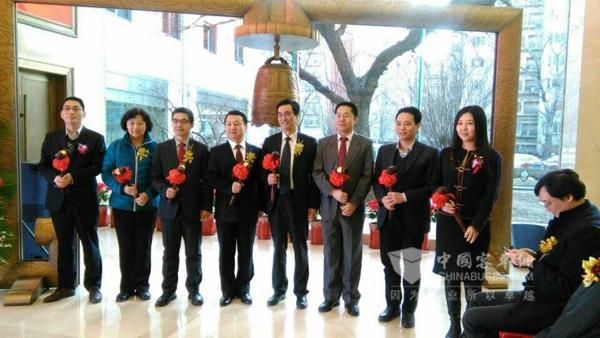 亿华通新三板挂牌上市 中国氢能第一股诞生