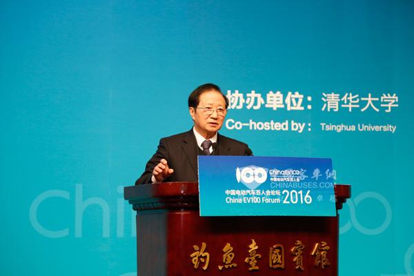 陈清泰  全国政协常委、经济委员会副主任 中国电动汽车百人会理事长