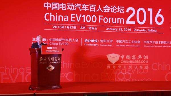 吴敬琏  中国电动汽车百人会学术委员会主席、著名经济学家