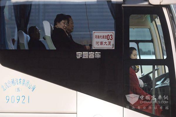 124台客车服务全国两会,宇通打造高端服务新标杆