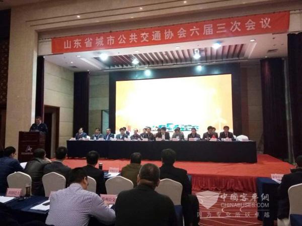 零部件企业参加山东省公共交通会议