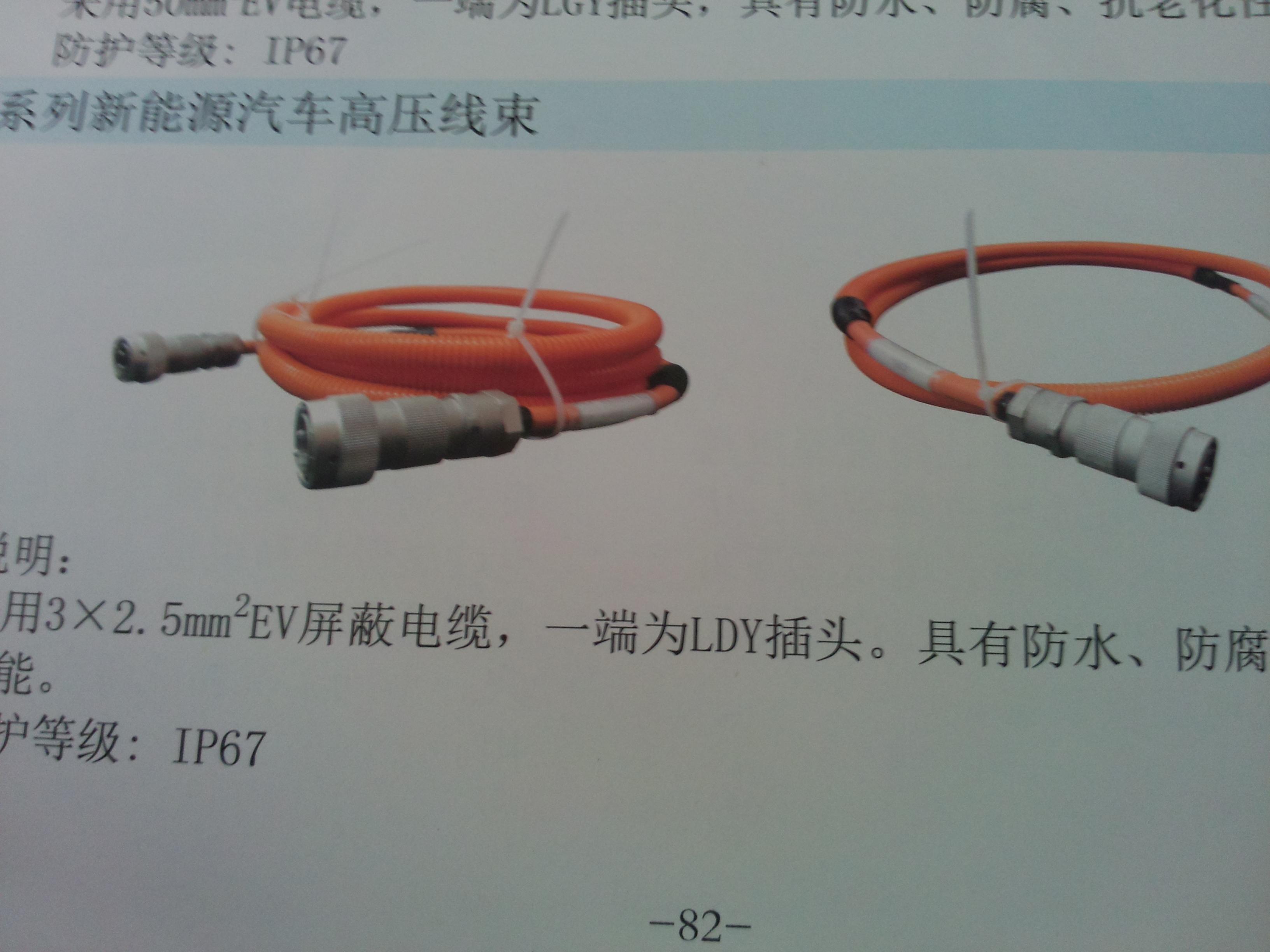 P60329-094018