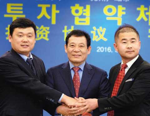 中国九龙汽车将在韩国光州建立电动汽车工厂