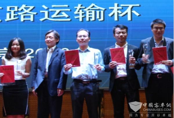 常隆新能源客车闪耀北京国际道路运输展