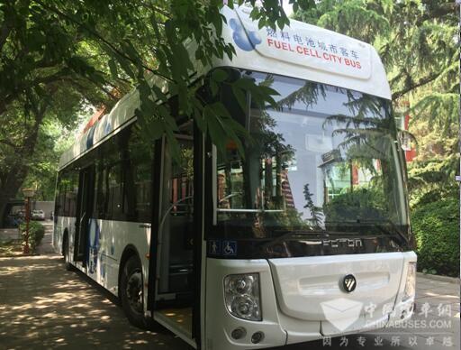 福田欧辉拉开中国氢燃料电池电动客车上线运营序幕