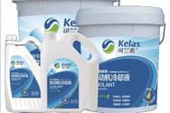 可兰素可生物降解发动机冷却液