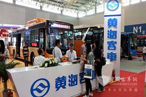 黄海携精品客车亮相2015天津客车展
