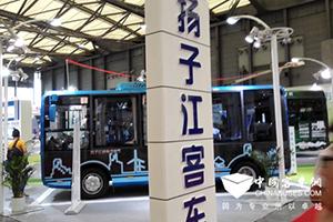扬子江客车亮相2015上海国际客车技术展