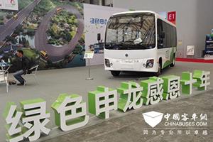 申龙纯电动客车亮相2015上海国际客车展