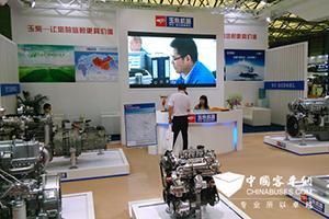 玉柴携多款产品隆重亮相2015上海国际客车技术展