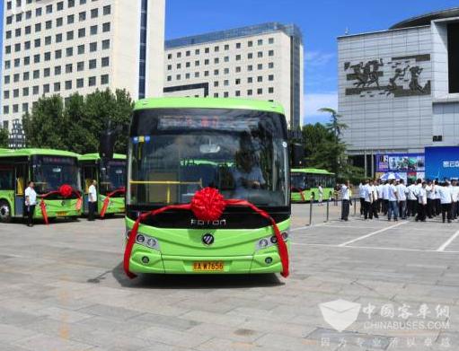 福田欧辉:助力打造绿色北京 致敬最可爱的人_客车新闻