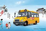 东风超龙EQ6750ST校车