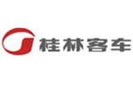 桂林客车工业集团有限公司