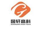 合肥国轩高科动力能源有限公司