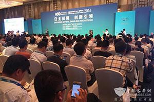 中国电动汽车百人会夏季论坛在河南郑州举行