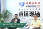 康明斯全球客车发动机业务总经理Kartik做客中国客车网直播间