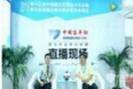 金旅副总彭东庆:谈谈金旅客车的海外市场