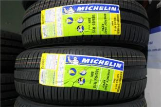 真空轮胎 正新工程轮胎报价表 品牌