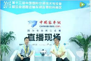 金旅副总彭东庆:轻量化、智能化、节能化是未来趋势